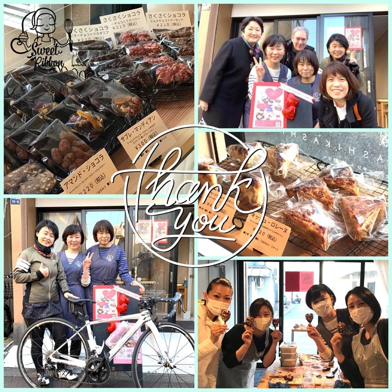 <終了>2月6日人形町でお菓子販売